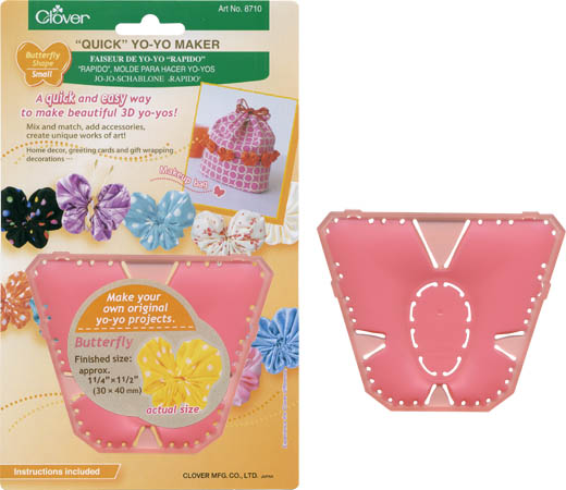 Clover Quick YO YO MAKER Small Butterfly 8710